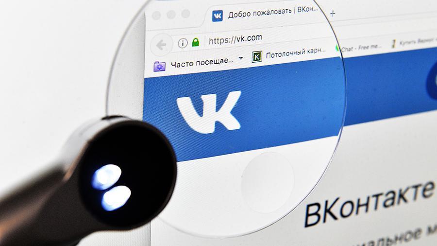 Российские соцсети запустили акцию для поддержки малого и среднего бизнеса